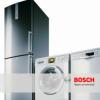 Bosch Yakuplu Bayisi